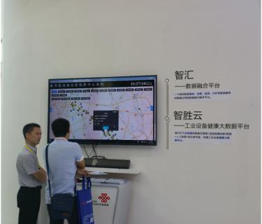 川大智胜现代工业技术产品 面向全国推广